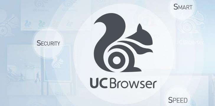 uc browser terbaru 2016